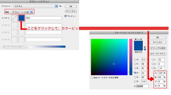 2色分解_B002