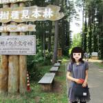 2015年 北海道旅行【旭川~富良野編】3日目その1