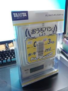 タニタのデジタルクッキングスケール_外箱