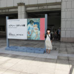 メアリー・カサット展_横浜美術館前の看板