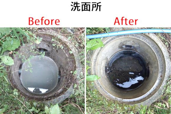 洗面所の汚水桝と排水管_ビフォー・アフター