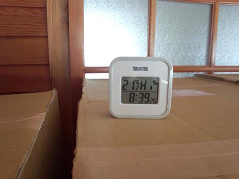 湿度計測_工事前_室内_天気-雨