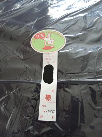ピアノカバーのクリーニング料金2000円