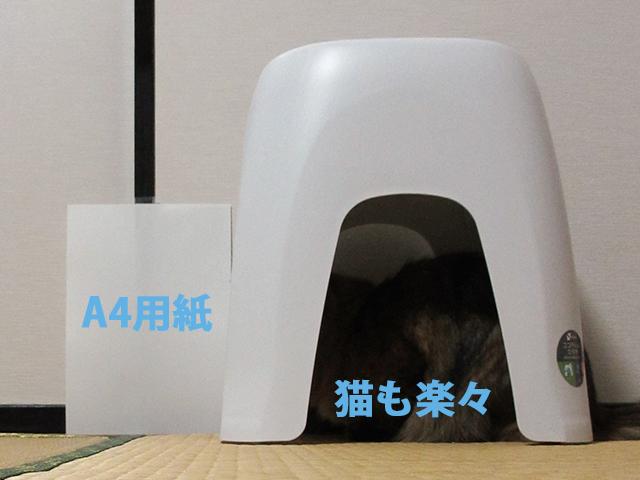 妊婦のお風呂の椅子_大きさの比較