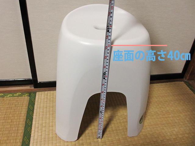 妊婦の為に座面の高さが40cm