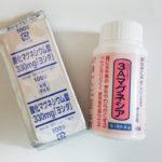 市販便秘薬と処方便秘薬を妊婦が試した