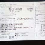 ニチガス_プロパンガス料金の値上げ_2017年5月より