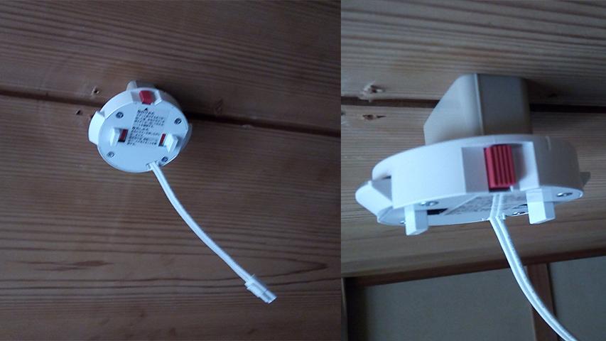 LEDライトの取付開始