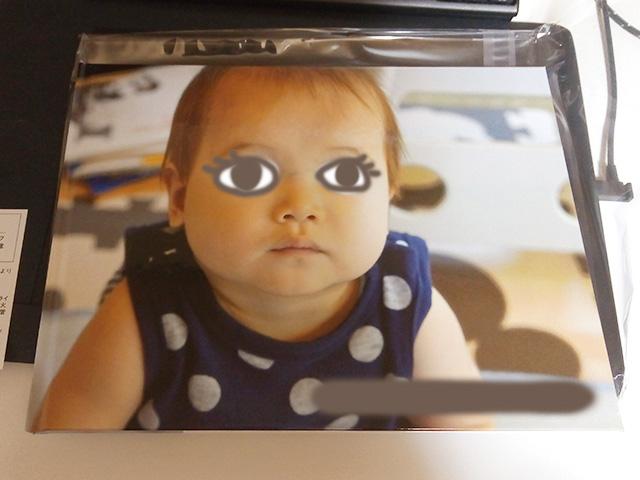 赤ちゃん写真をフォトブックに